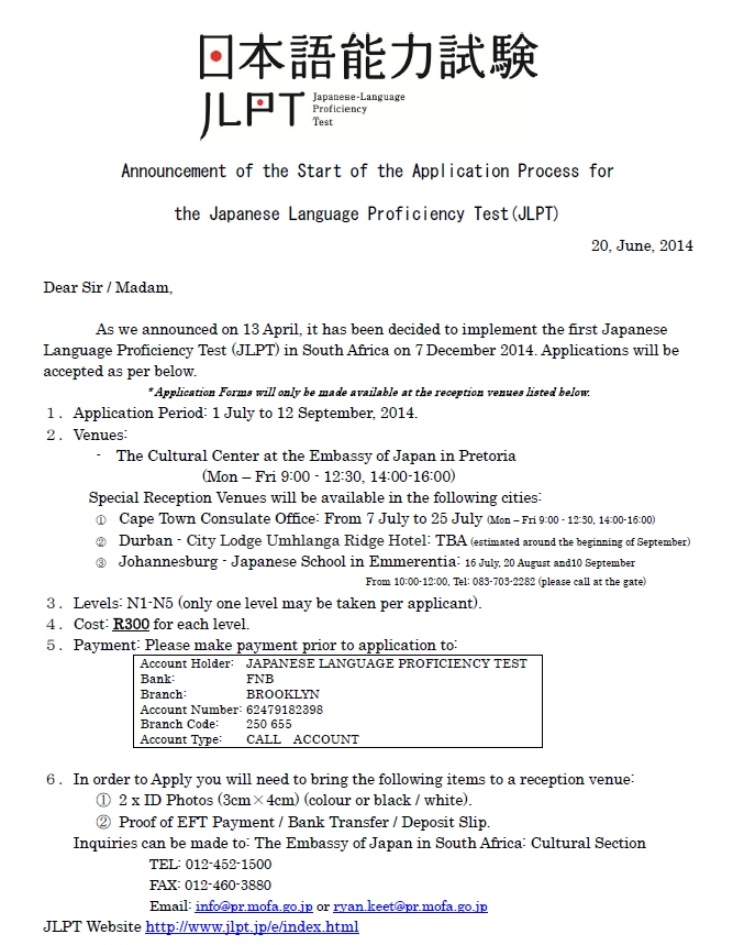 jlpt application dates
