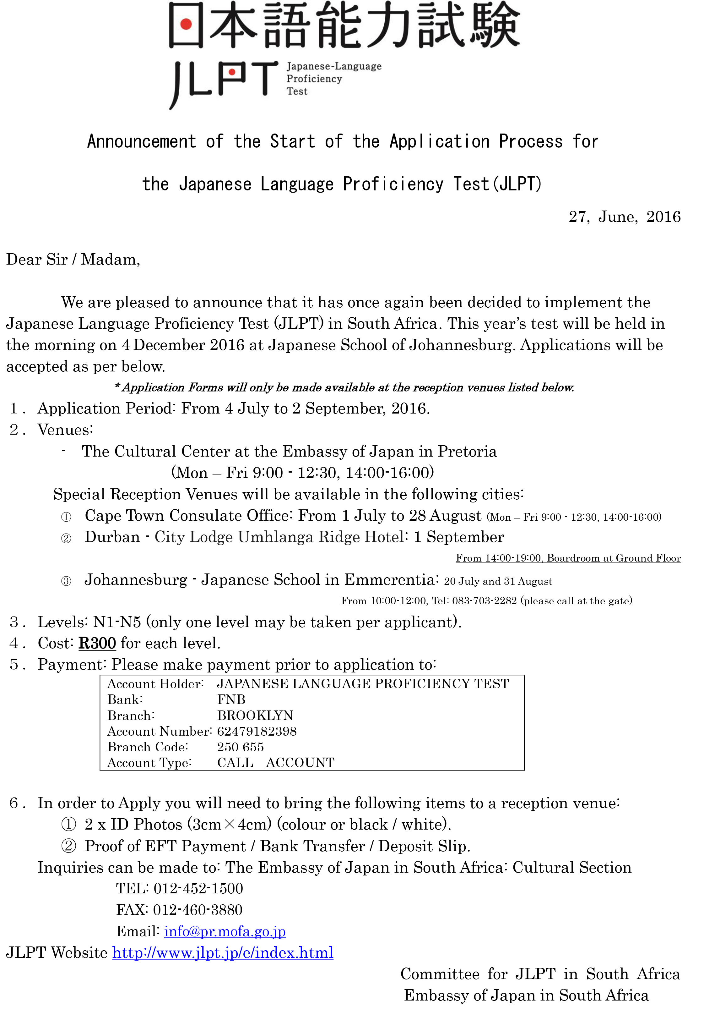 Announcement for Application of  JLPT 2016